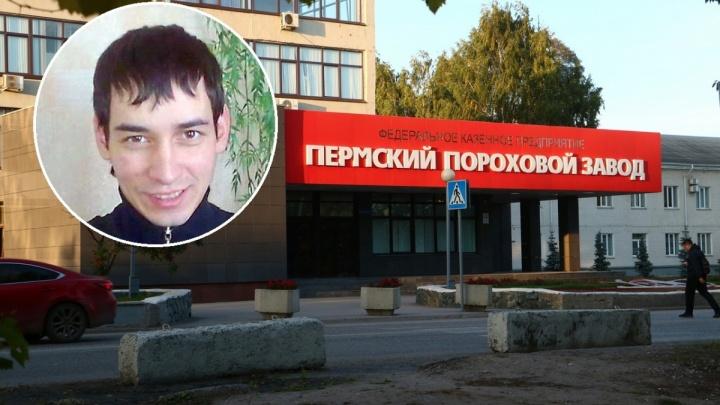 В больнице умер третий пострадавший при взрыве на Пермском пороховом заводе