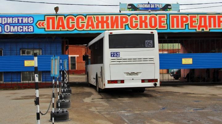 Родственники погибших в аварии на Сыропятском тракте отсудили многомиллионные компенсации