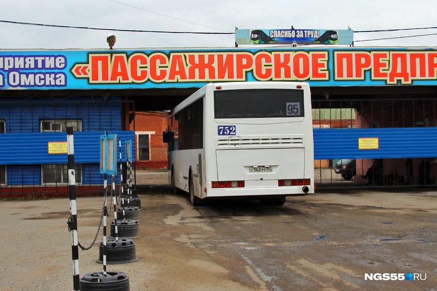 Родственники погибших ипострадавшие вДТП наСыропятском тракте отсудили 22 млн