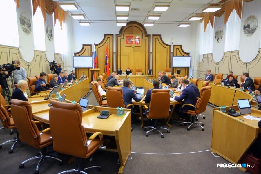 Суд отказал ввыплатах компенсаций избранникам горсовета Красноярска