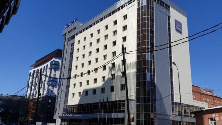 Девятиэтажную гостиницу Novotel в центре Екатеринбурга выставили на продажу за 730 миллионов