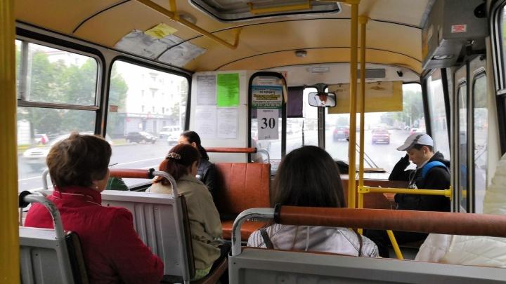 «Алга», на повышение! В Уфе после внедрения транспортных карт на 20 процентов выросли цены на проезд