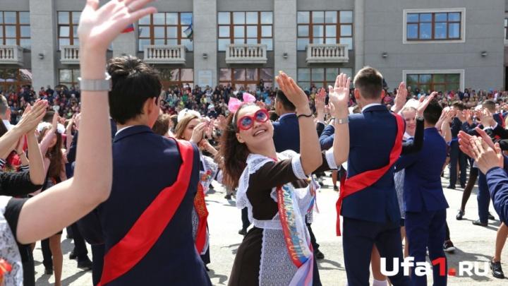 В Уфе тысячи выпускников танцуют вальс на Советской площади