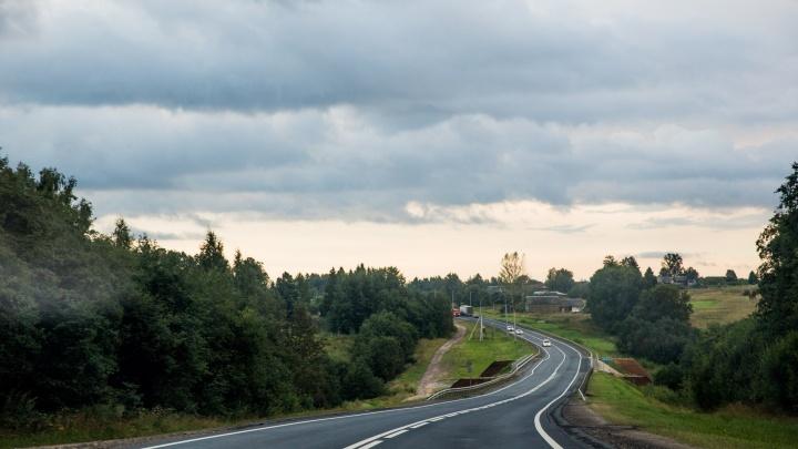 В Ярославской области построят мост за миллиард рублей