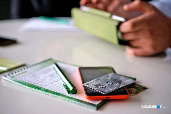 Банкроту придётся распрощаться со своими банковскими картами. И со многими другими атрибутами нормальной жизни тоже