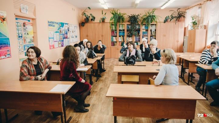 Родители из Винзилей встали на защиту учительницы, оштрафованной на 5000 рублей за побои ученику