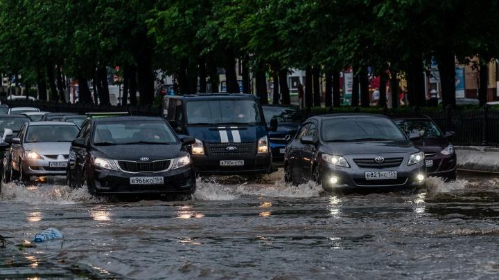 Дожди и похолодание: рассказываем о погоде в Прикамье на неделю