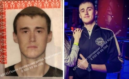 Молодой человек, пропавший месяц назад на Мане, найден погибшим