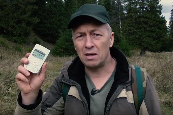 Превышение естественного фона обнаружил Андрей Фадеев