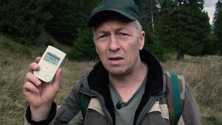 Рядом с поселком в Прикамье радиационный фон выше естественного в 2,5 раза. Опасно ли это?