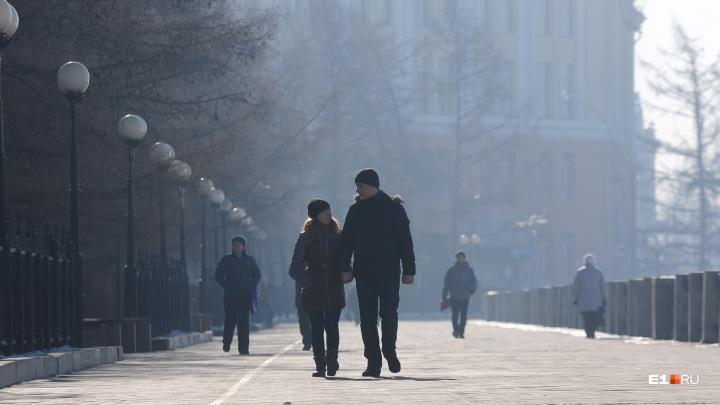 К выходным ветер разгонит смог и на Урале станет теплее
