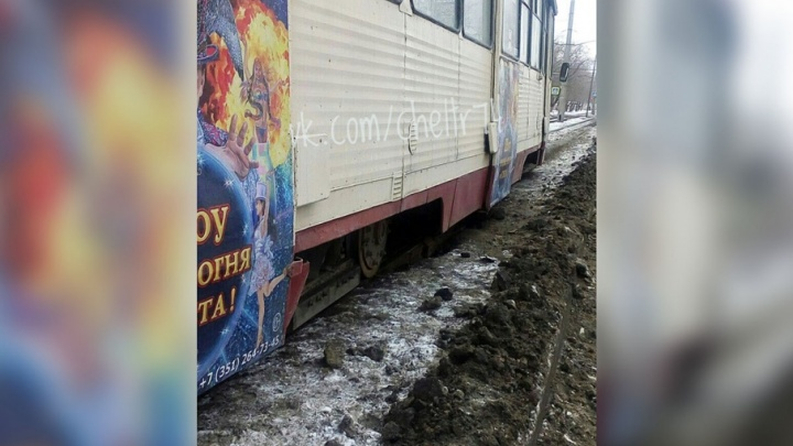 В Ленинском районе сошёл с рельсов трамвай