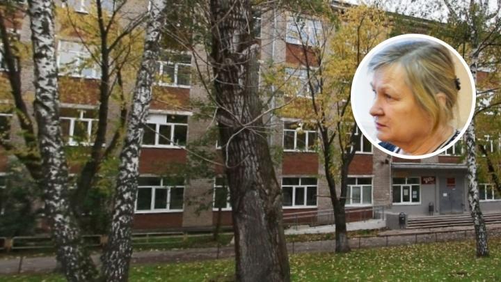 Пермская фармакадемия добилась взыскания с бывшего ректора 17 миллионов рублей