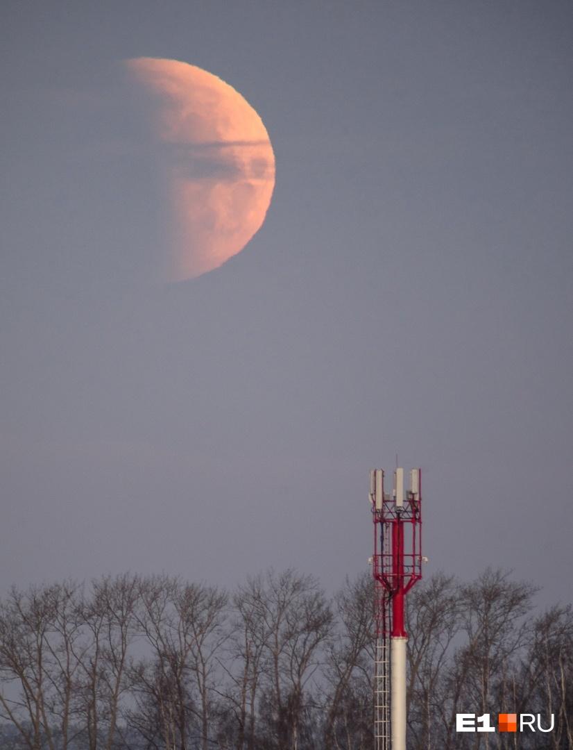те, кем луна сейчас фото в екатеринбурге больше