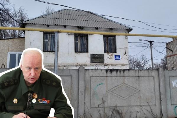 Александр Бастрыкин, выслушав сестру пациента, потребовал наказать врачей за смерть её брата в психоневрологической больнице в Биргильде
