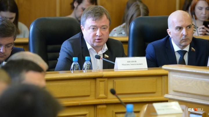 Депутат Госдумы Максим Иванов: «Мы не собирались подрывать ситуацию в Екатеринбурге»