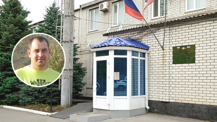 В следкоме рассказали подробности уголовного дела против начальника миллеровского ИВС