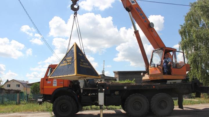 Пирамида позора и световой проектор принесли «РКС-Самара» более 2 миллионов рублей
