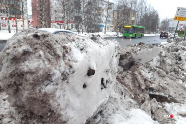 Администрация Архангельска заключила контракт на три года с ПДУ на сумму 838,71 миллиона рублей