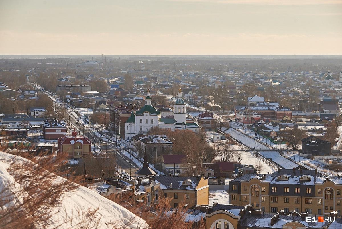 Вид на нижнюю часть города