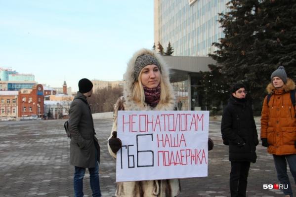 Анастасия выходила на пикеты в защиту прав бывших коллег