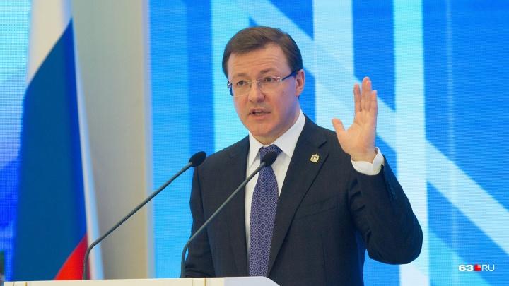 Азаров объяснил массовые отставки в правительстве Самарской области