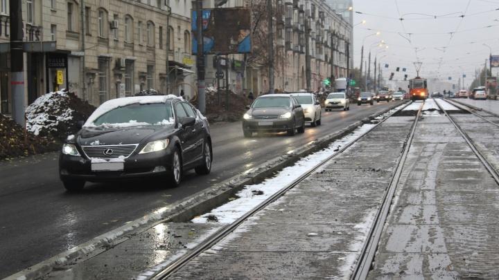 В Перми на улице Уральской открыли движение автомобилей в обе стороны