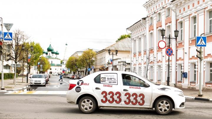 Три улицы в центре Ярославля предложили сделать полностью пешеходными