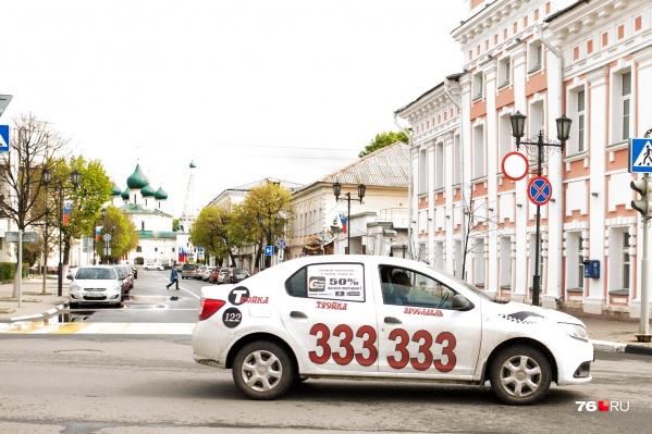 Власти ищут способ избавить центр Ярославля от машин