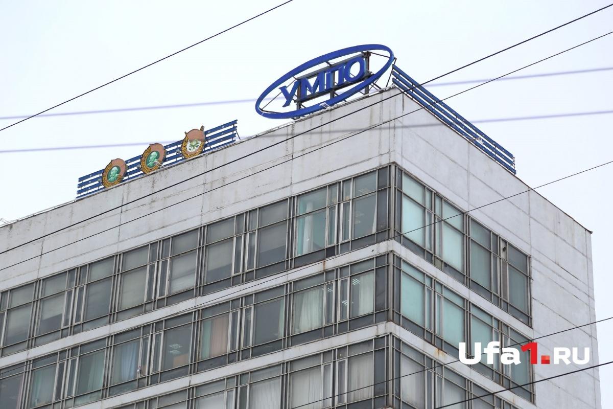 Представителей УМПО обвинили в отсутствии контроля над челябинскими рабочими