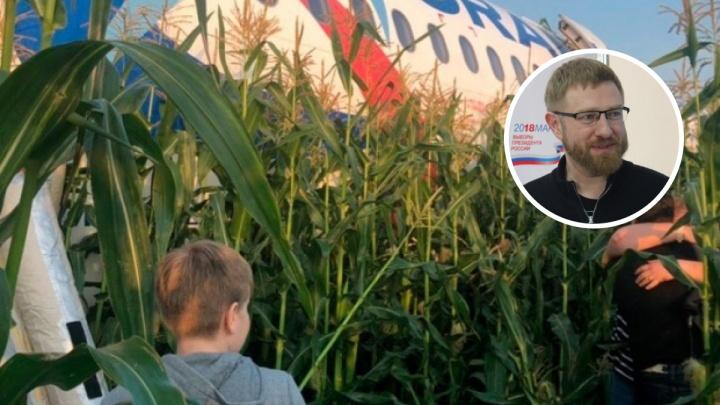 Экс-руководитель 12 канала предложил выделить деньги на фильм об экстренной посадке самолёта