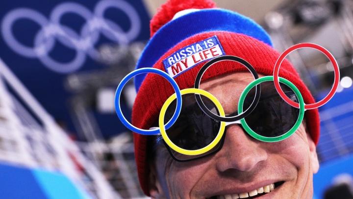 МОК снял санкции с Олимпийского комитета России
