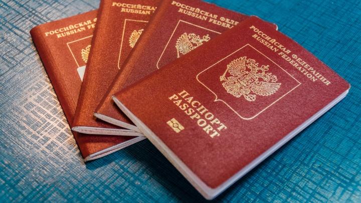 Как получить загранпаспорт нового образца в Перми