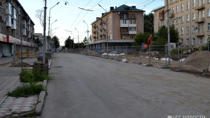 Улица Ленина будет перекрыта ещё неделю из-за дождей