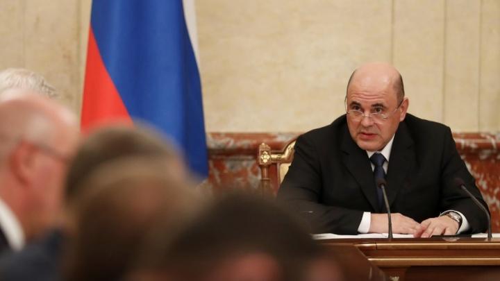 Премьер Мишустин выступил против драконовских штрафов для водителей