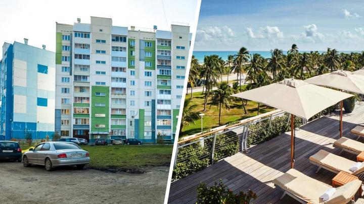 Две недели в Майами по цене «однушки»: сравниваем стоимость отдыха на курортах и жилья в Челябинске