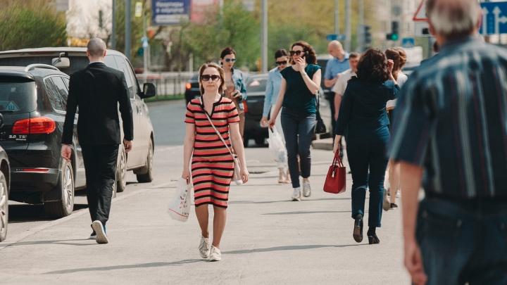 Рекорд за 23 года! 7 мая на этой неделе стало самым жарким днем в Тюмени с 90-х
