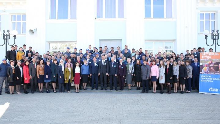 В ООО «Газпром трансгаз Чайковский» провели Фестиваль профессионального мастерства