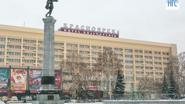 Красноярские медики отчитались о снижении смертности в регионе
