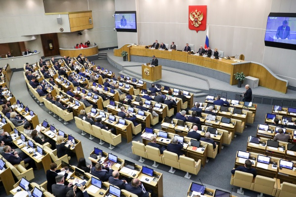 Закон поддержали 327 депутатов