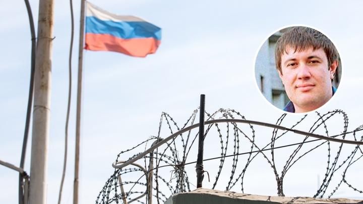 На Украине задержали сына учредителя ростовского концерна «Вант» Андрея Чабанова