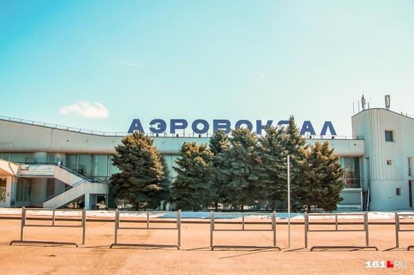 Старый аэропорт был закрыт 1 марта 2018 года