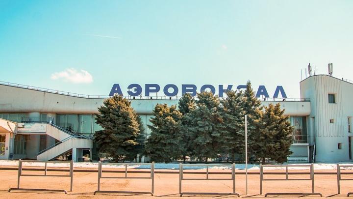 Акционеры отказались ликвидировать ОАО «Аэропорт Ростов-на-Дону»
