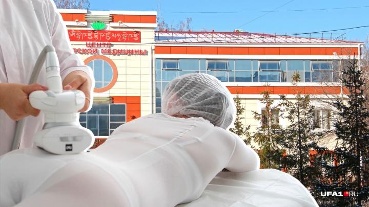 Массаж, йога, парафин: вместо лечения суставов уфимку подсадили на кредит в 78 тысяч рублей
