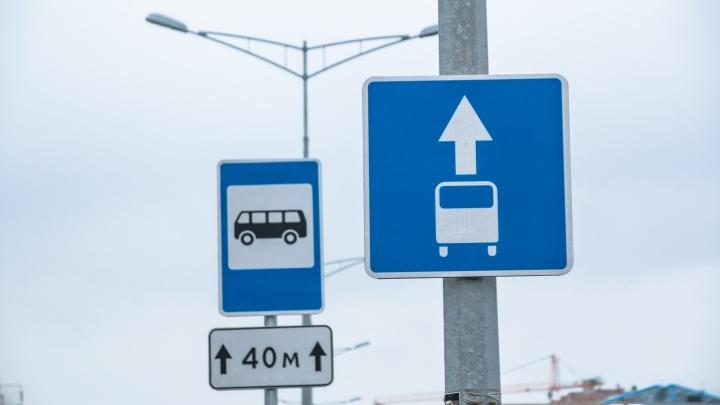 В дептрансе Самары опровергли информацию об отмене автобусов № 210 и 1к