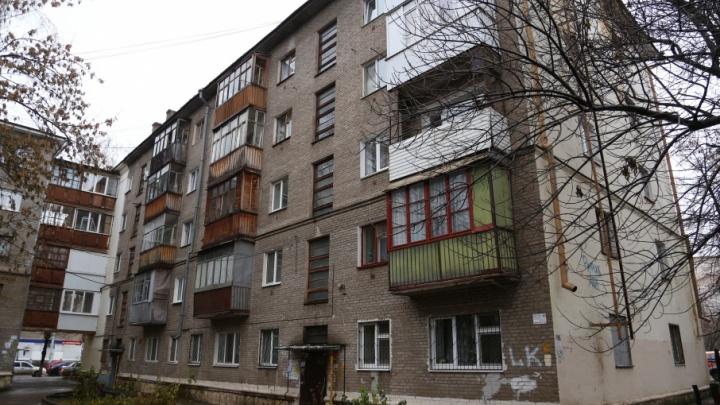В Уфе капитально отремонтируют 536 домов