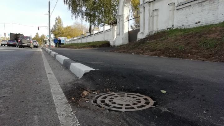 Ярославские активисты готовят иск к мэрии города из-за новых плохих дорог