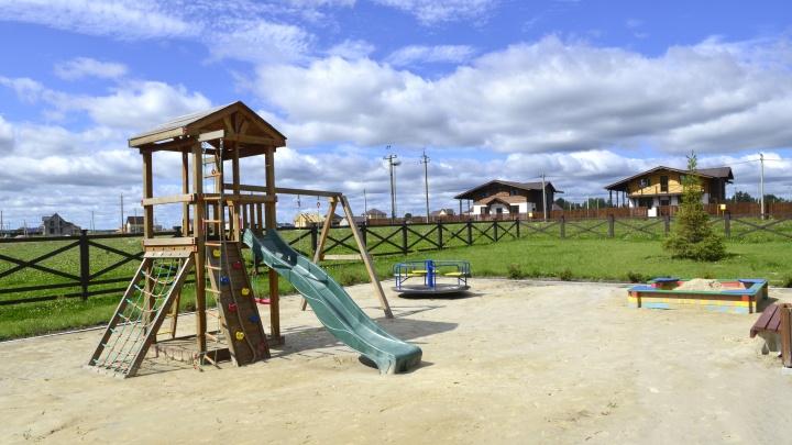 Тюменцев приглашают выбрать земельный участок со скидкой