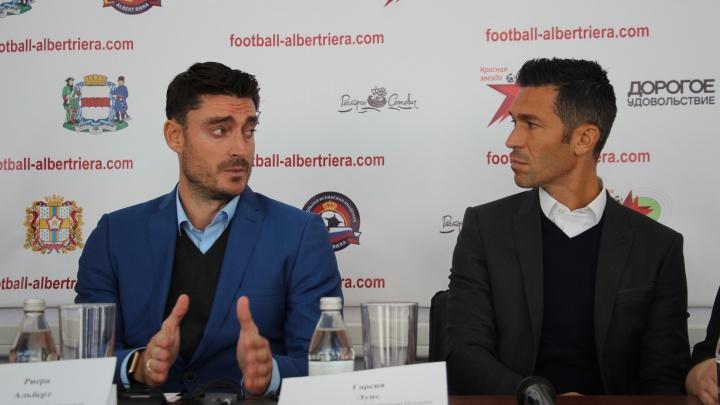В Омске открыли«Футбольную испанскую академию»