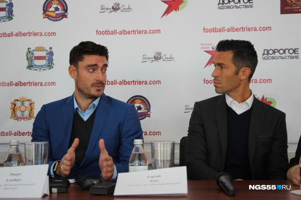 Создатель академии Альберт Риера и его друг, экс-игрок испанской сборной Луис Гарсия